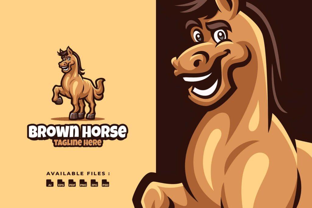 El color marrón en la publicidad
